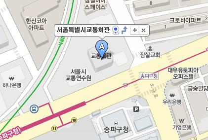 서울특별시 송파구 올림픽로 319 서울시교통회관건물