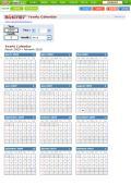 연간자동달력(Yearly Calendar)