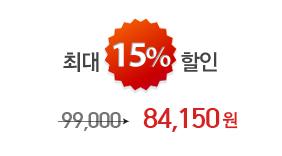 15%할인 65450원