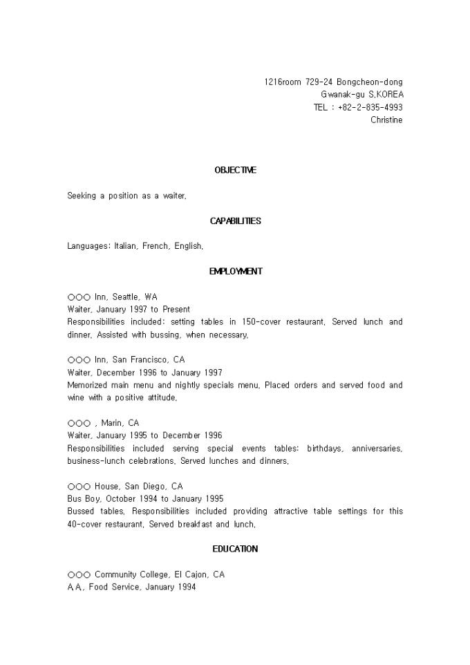 영문이력서 Resume Waiter 웨이터 경력 취업서식 샘플