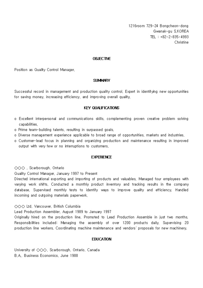 resume Quality Control Manager                                                      resume Quality Control Manager