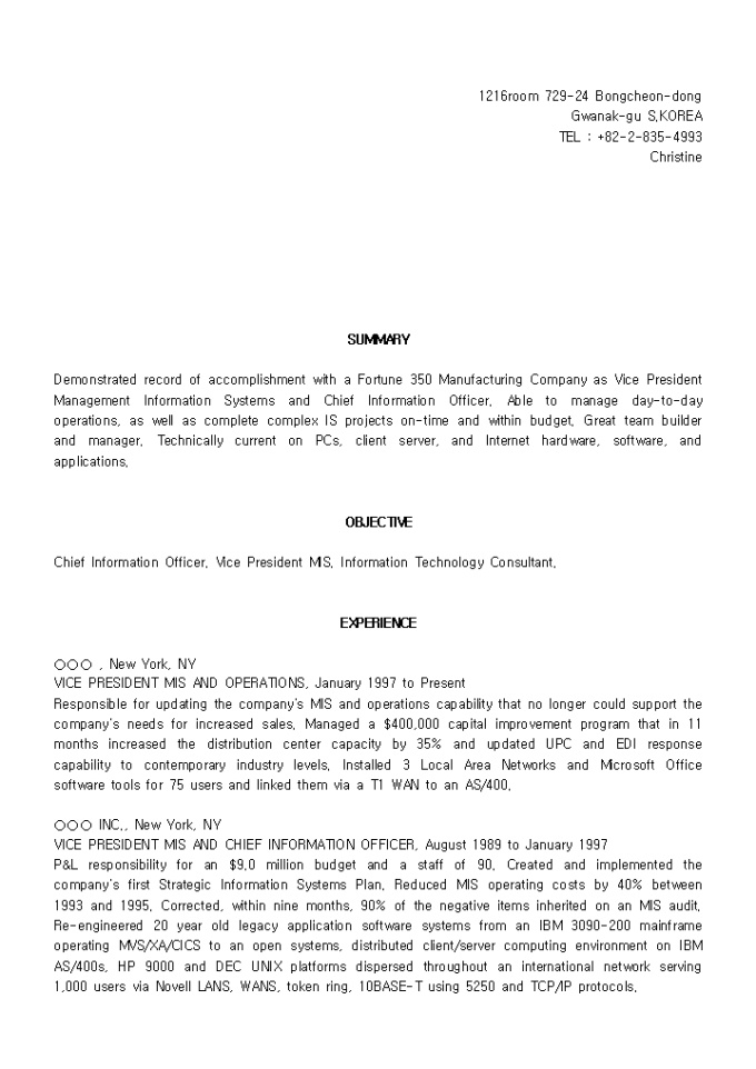 resume mis analyst resume example jpg this example mis manager