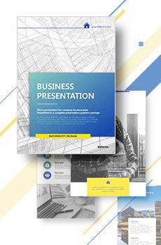 브로슈어형 건설, 부동산2 회사전용 PPT 패키지(회사소개서, 보고서, 제안서, 기획서, 심플)