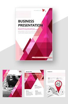 브로슈어형 도소매, 무역, 유통, 운송3 회사전용 PPT 패키지(회사소개서, 보고서, 제안서, 기획서, 심플)