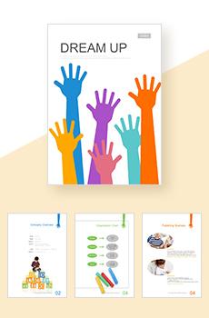 아동, 교육, 복지5 파워포인트 디자인(제안서, 회사소개서, 기획서, 브로슈어, 상품소개서 디자인)
