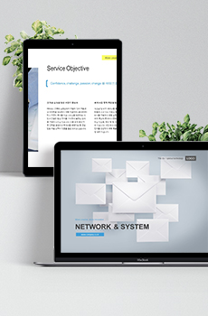 네트워크, 시스템6 파워포인트 디자인(제안서, 회사소개서, 기획서, 브로슈어, 상품소개서 디자인)