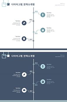 연혁소개형(곡선연결_6종)
