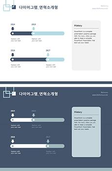 연혁소개형(타원막대_4종)