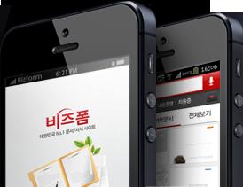 biz_app_box_bg