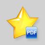 별PDF 리더 아이콘