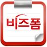 비즈폼 모바일 App